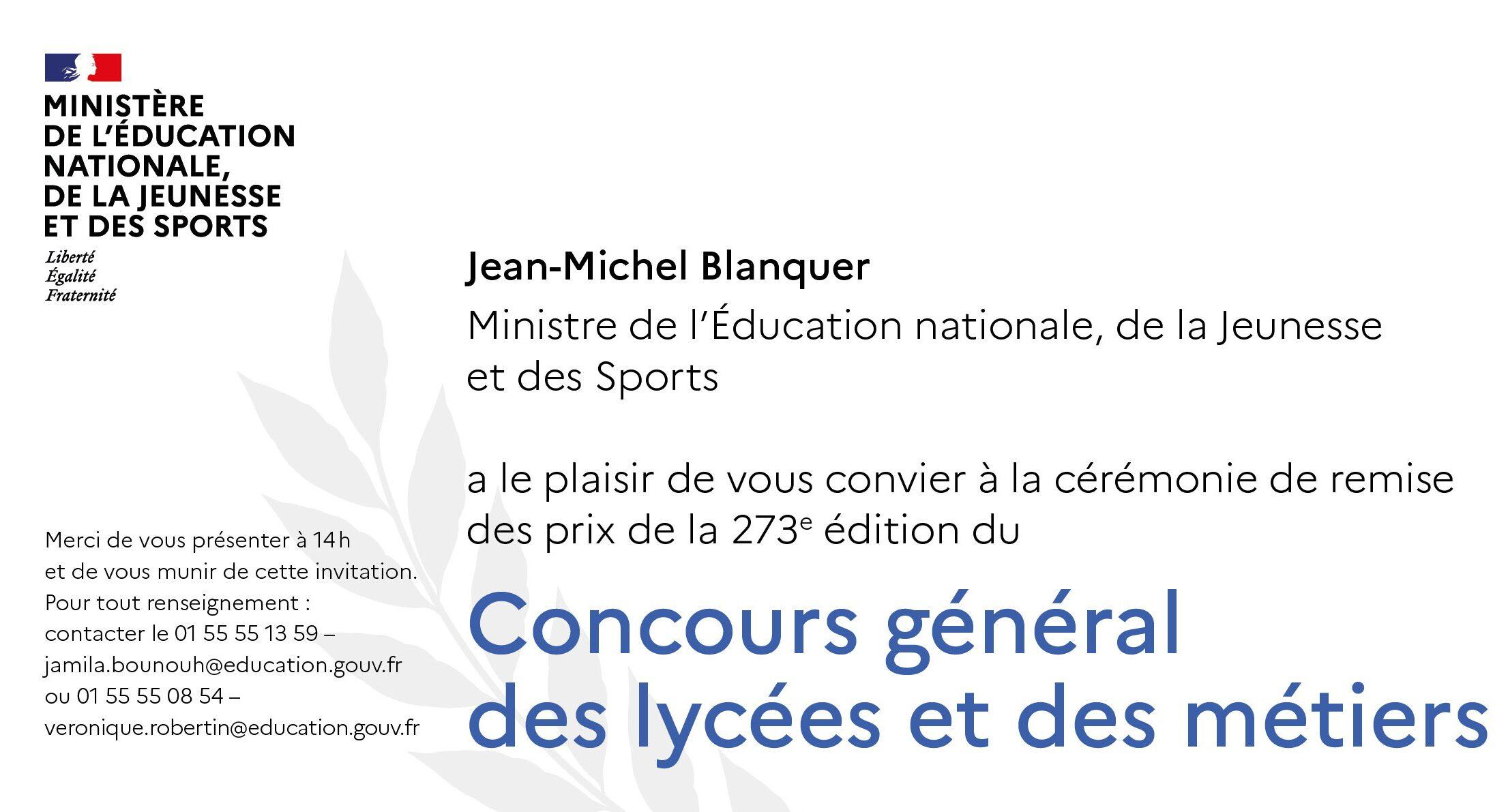 Invitation Concours général 2021 lauréats.jpg